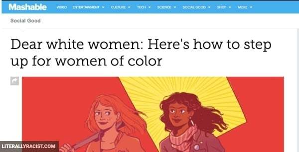 Damn White People And Their Racist Way of Supporting Black Women